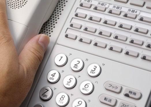 電話の反応率